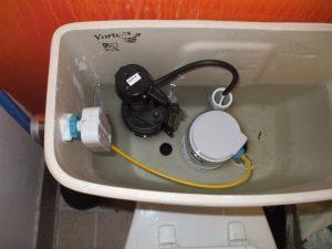 Cara Memperbaiki Flush Closet Duduk